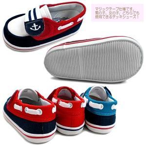 ベビーシューズ デッキシューズ マリンテイスト ベビー スニーカー Lodd WC152 13.0〜15.0cm キッズ 子供靴 赤すく掲載商品 kids sneaker|lib-ys|02