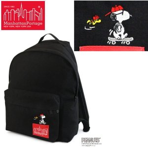 マンハッタンポーテージ バックパック 限定 Manhattan Portage × PEANUTS Big Apple Backpack 1210SNPY16S|lib-ys