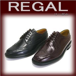 REGAL リーガル 2589 ウイングチップ ビジネスシューズ メンズ|lib-ys
