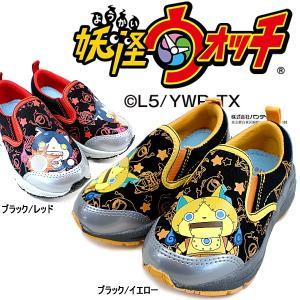 妖怪ウォッチ スニーカー スリッポン YK-1301 子供靴 キッズ チャイルド 靴 スリッポン プレゼント お誕生日 16〜20cm|lib-ys