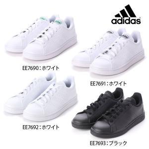 adidas アディダス ADVANCOURT BASE アドバンコートベース EE7690 EE7691 EE7692 EE7693 メンズ Men's lib-ys
