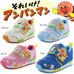 それいけアンパンマン 靴 スニーカー APM C128 キッズ スニーカー 子供靴 男の子 女の子 キャラクターシューズ|lib-ys