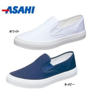 アサヒシューズ asahi デッキ 20EC レディース メンズ スニーカー デッキシューズ 靴 作業靴 軽量 撥水 日本製 2E【PKPK-63vhc】○|lib-ys