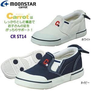 上履き キャロット Carrot CR ST14 ムーンスター ベビーシューズ 靴 男の子 女の子 キッズ|lib-ys