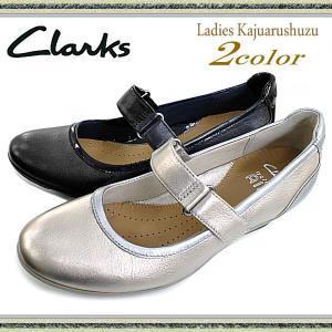 ClarksクラークスHUSTLE WHIZZ 711D(BL)(NZ)本革・レディースストラップカジュアルシューズ202KCKC-13fb|lib-ys