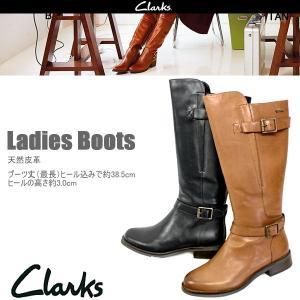クラークス Clarks ロングブーツ MARA VALE GTX 本革 レディース|lib-ys