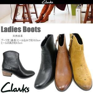 クラークス Clarks ショートブーツ MOONLIT COOL 本革 レディース|lib-ys