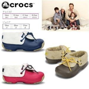 クロックス ブーツ キッズ 子供用 ウィンターブーツ crocs blitzen convertible kids 14680 クロックス ブリッツェン コンバーチブル キッズ|lib-ys