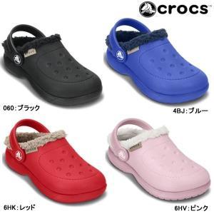 クロックス クロッグサンダル 防寒 キッズ 子供用 crocs ColorLite lined clog kids 16196 カラーライト ラインド クロッグ キッズ|lib-ys