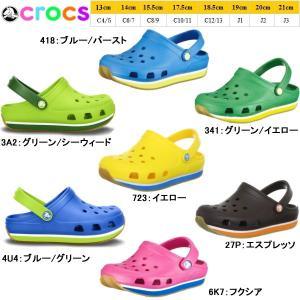 クロックス キッズ ベビー レトロ クロッグ キッズ crocs retro clog kids 14006|lib-ys