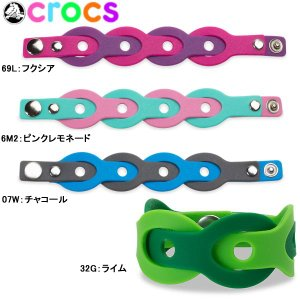 クロックス リンク リストバンド Crocs link wristband 35110 子供用 正規品