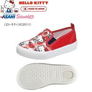 Hello Kitty P057 ハローキティ サンリオ サンリオ キッズ チャイルド スリッポン キャラクター スニーカー 日本製|lib-ys