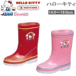 レインブーツ キッズ 長靴 ハローキティ R281 [14〜19cm] Hello Kitty キティちゃん レインシューズ  日本製 アサヒ made in japan asahi【PBPB-63vnc】○|lib-ys