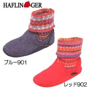 ルームシューズ レディース おしゃれ ハーフリンガー Haflinger HL261009|lib-ys