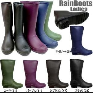 レインブーツ レディース シンプルなロングブーツ [L27661] 雨靴 長靴 ゴム長 ラバーブーツ ロング丈 梅雨対策|lib-ys