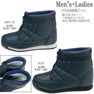ブーツ ボア付き防寒ブーツ メンズ レディース ショートブーツ [41787/41788]【PLPL-53hnd】●|lib-ys