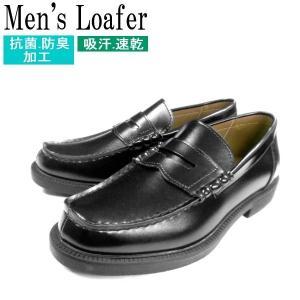 メンズ ローファー 通勤・通学に [61462] 男性用・通学靴・学生靴・靴・黒【PKPK-53vfnd】● lib-ys