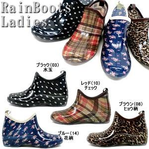 レインブーツ レディース ショート丈 [L62323] 雨靴 長靴 ゴム長 ラバーブーツ ショート 梅雨対策|lib-ys