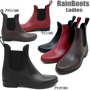レインブーツ レディース サイドゴア [L62821] 雨靴 長靴 ゴム長 ラバーブーツ ショート丈 梅雨対策|lib-ys