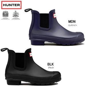 ハンター サイドゴアブーツ レディース HUNTER  [WFS1043RMA] ラバーブーツ 雨靴【PKPK-33hjc】●|lib-ys