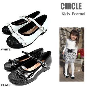 キッズ ジュニア フォーマルシューズ 靴 女の子 CIRCLE KTU2360|lib-ys