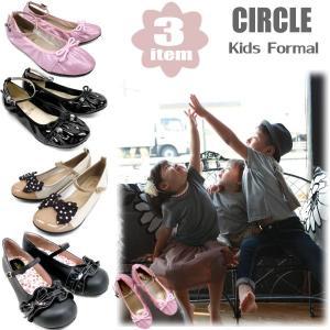 キッズ ジュニア フォーマル シューズ 靴 女の子 CIRCLE 靴 子供 入園式 卒園式 入学式 卒業式 セール119/2492/3492/2421 セール 黒|lib-ys