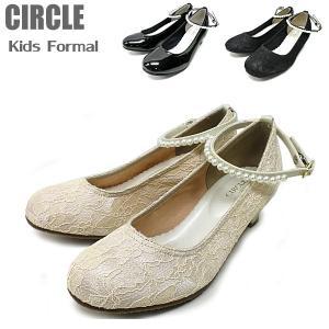 キッズ ジュニア フォーマルシューズ 靴 女の子 CIRCLE KTU1460 女の子用 入園式 卒園式 入学式 卒業式|lib-ys