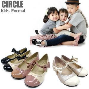 フォーマル シューズ 靴 CIRCLE TNS200 リボン チャーム キッズ ジュニア 女の子用 入園式 卒園式 セール|lib-ys