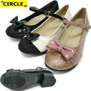 キッズ フォーマル 靴 TNS201|lib-ys
