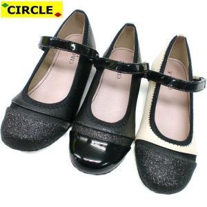 キッズ フォーマル 靴 KTU2332|lib-ys
