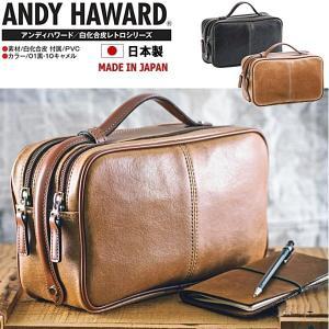 鞄 バッグ メンズ ビジネスバッグ 25814 日本製 アンディーハワード 鞄【PLPL-65rvnd】○ lib-ys