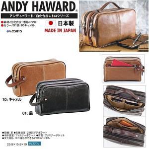 鞄 バッグ メンズ ビジネスバッグ 25815 日本製 アンディーハワード 鞄【PLPL-65tftn】○ lib-ys