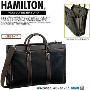 鞄 バッグ メンズバッグ ハミルトン HAMILTON [26576] ビジネスバッグ【PLPL-65rhtn】○ lib-ys