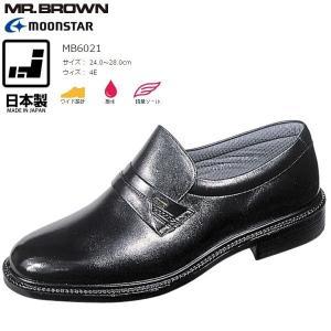 メンズ ビジネスシューズ 日本製 本革 スリッポン ミスターブラウン 幅広4E MR.BROWN MB6020|lib-ys