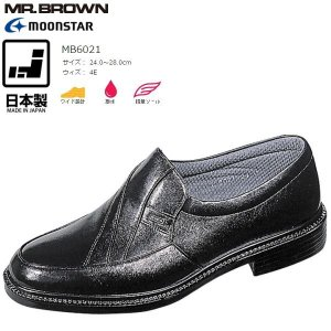メンズ ビジネスシューズ ミスターブラウン MB6021 幅広 4E|lib-ys