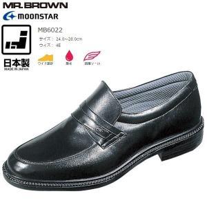 メンズ ビジネスシューズ ミスターブラウン MB6022 幅広 4E|lib-ys
