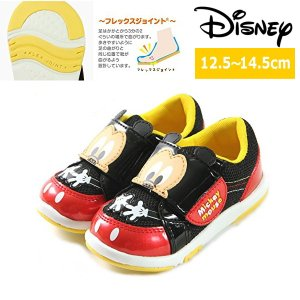 ディズニー ベビーシューズ スニーカー Disney DN B1127 ベビー キッズ ディズニーの人気キャラクター ミッキーマウス 男の子 女の子|lib-ys