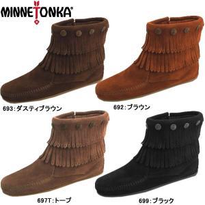 ミネトンカ MINNETONKA ブーツ 正規品 ミネトンカ ダブルフリンジ サイドジップ ブーツ|lib-ys