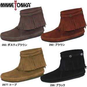 ミネトンカ MINNETONKA ブーツ 正規品 ミネトンカ ハイトップ バックジップ ブーツ|lib-ys