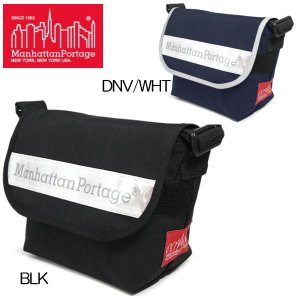 マンハッタン ポーテージ メッセンジャーバッグ Manhattan Portage Vinyl Reflector Casual Messenger Bag MP1605jrvr|lib-ys