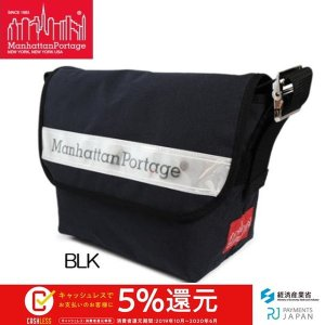マンハッタン ポーテージ メッセンジャーバッグ Manhattan Portage Vinyl Reflector Vintage Messenger Bag MP1606VJRVR|lib-ys