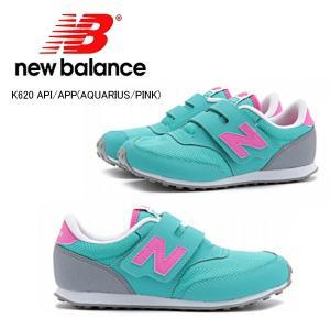 ニューバランス キッズ スニーカー 620 New Balance K620 キッズ 靴 スニーカー ニューバランス [アクエリアス/ピンク][12〜21.5cm] 正規品【PJPJ-14tntd】●|lib-ys
