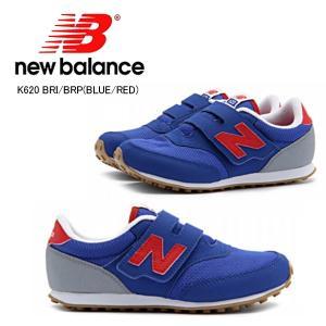 ニューバランス キッズ スニーカー 620 New Balance K620 キッズ 靴 スニーカー ニューバランス|lib-ys