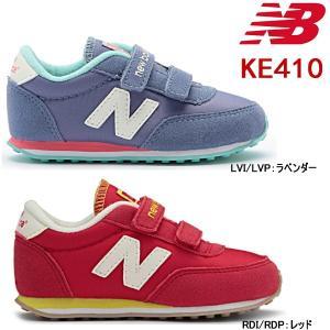 ニューバランス キッズ ジュニア スニーカー New Balance KE410 キッズ 靴 スニーカー ニューバランス 子供靴 男の子 女の子|lib-ys