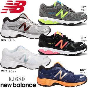 ニューバランス キッズ ジュニア スニーカー New Balance KJ680 スニーカー ニューバランス 靴 子供靴 男の子 女の子|lib-ys