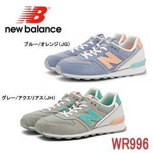 New Balance ニューバランス WR996 レディース スニーカー 正規品 JG/JH 靴 【PJPJ-14nhhd】●|lib-ys