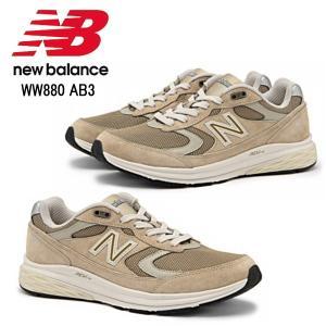ニューバランス レディース スニーカー New Balance WW880 AB3 ベージュ 2E 4E フィットネス ウォーキングシューズ 靴 幅広 正規品○|lib-ys