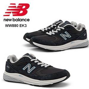 ニューバランス レディース スニーカー New Balance WW880 EK3 ネイビー/グレー 2E 4E フィットネス ウォーキングシューズ 靴 幅広 正規品【PLPL-14hhhd】○|lib-ys