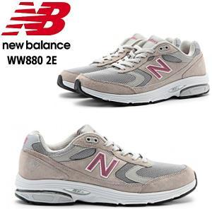 ニューバランス 880 New Balance WW880 GP2 2E レディース スニーカー 正規品【PKPK-14rnc】●|lib-ys