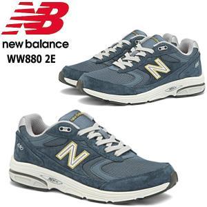 ニューバランス 880 New Balance WW880 GB2 2E レディース スニーカー 靴 ニューバランス 正規品【PKPK-14rjc】●|lib-ys